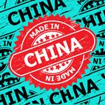 kínából